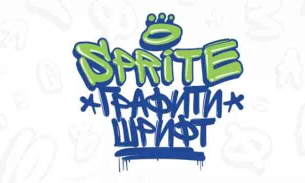 fonte gratuita grafite sprite